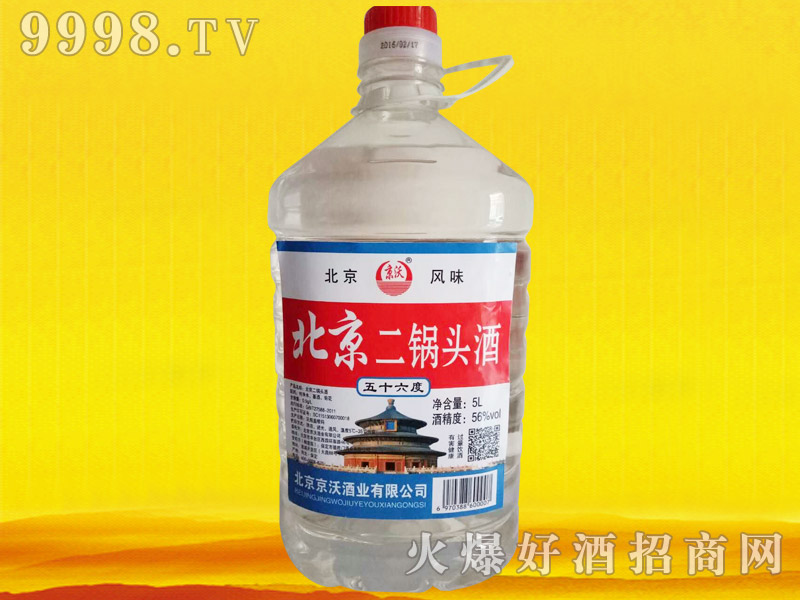 京沃北京二锅头酒5L