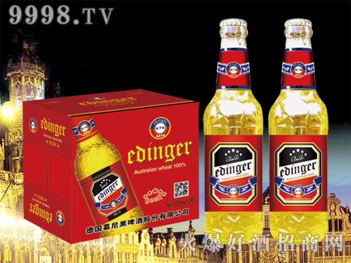 德国慕尼黑埃丁格啤酒500ml×12瓶