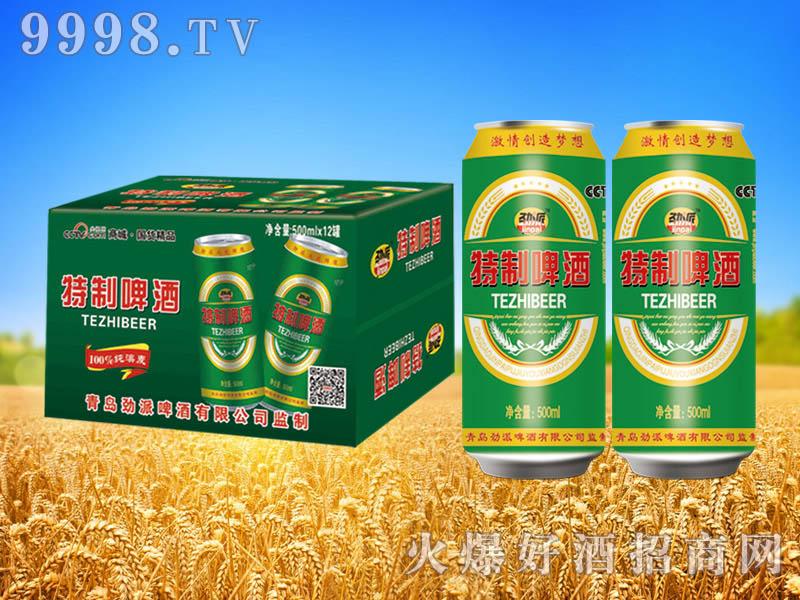 劲派特制啤酒500ml×12罐