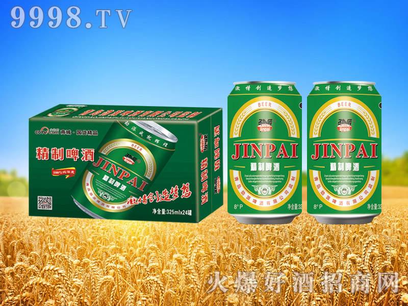 劲派精制啤酒330ml×24罐
