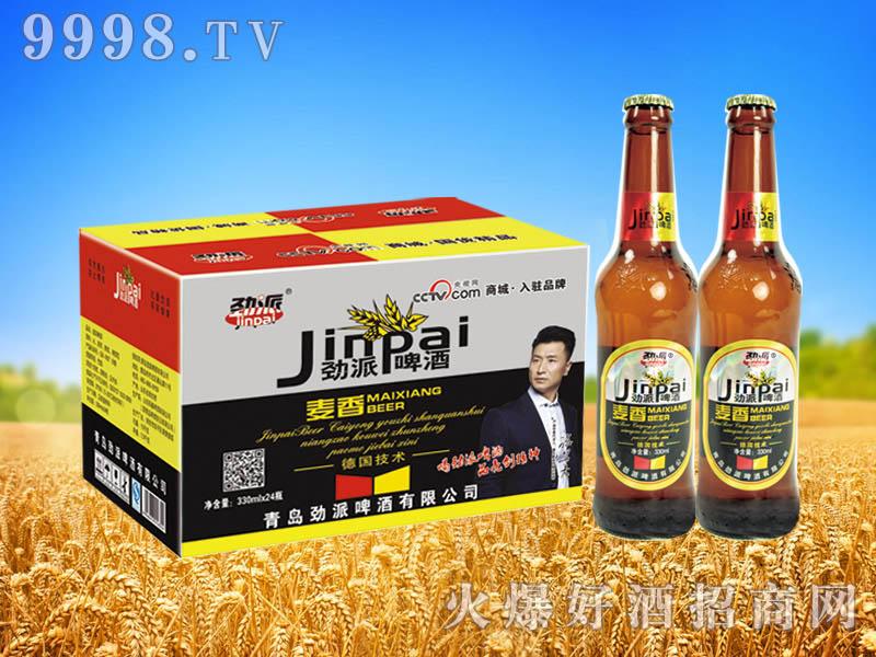 劲派麦香啤酒330ml×24瓶