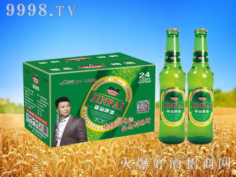 劲派精品啤酒330ml×24瓶