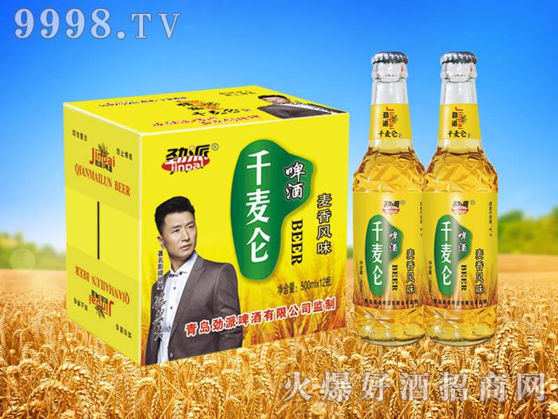 劲派千麦仑啤酒500ml×12瓶