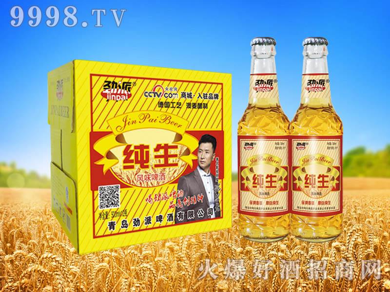 劲派纯生啤酒500ml×12瓶