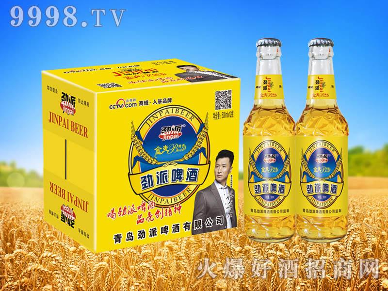 劲派金麦啤酒500ml×12瓶