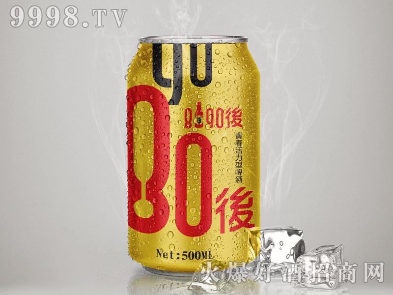 8090后啤酒・青春活力金罐330ml