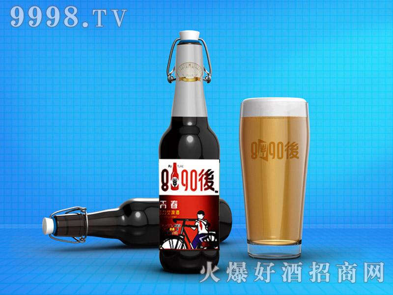 8090后啤酒・青春活力黑瓶330ml