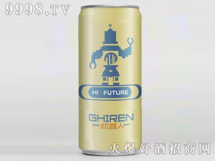 机器人啤酒・白罐500ml