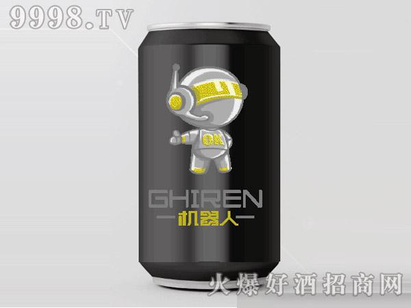 机器人啤酒・小白330ml(黑)