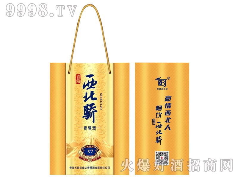 西北骄青稞酒・香槟金X7(礼盒)