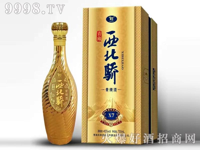 西北骄青稞酒・香槟金X7