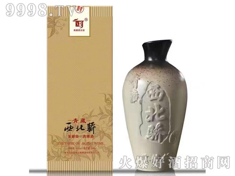 西北骄青稞酒・鉴藏级