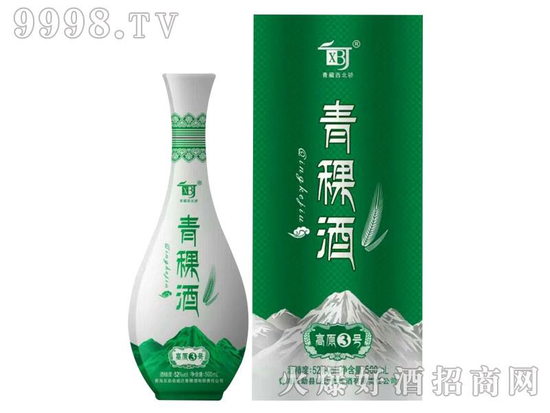 西北骄青稞酒・高原3号