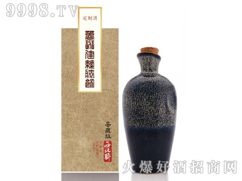 西北骄青稞酒・定制酒
