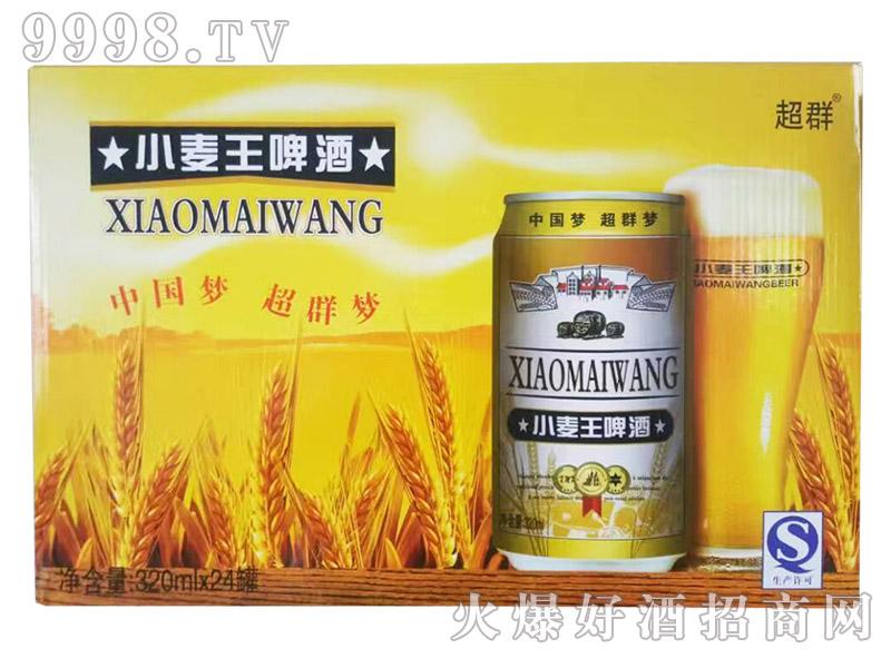 小麦王啤酒320ml×24罐