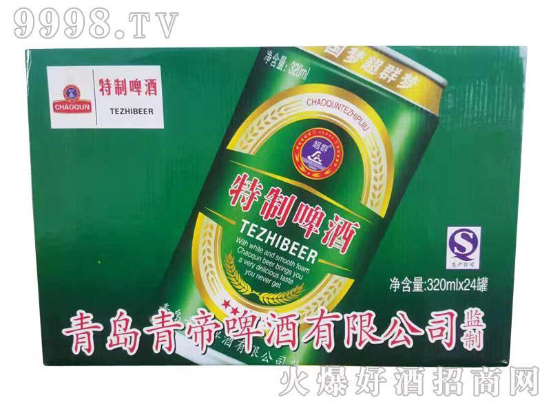 青亿特制啤酒320ml×24罐