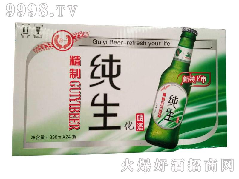 精制纯生化啤酒330ml×24罐