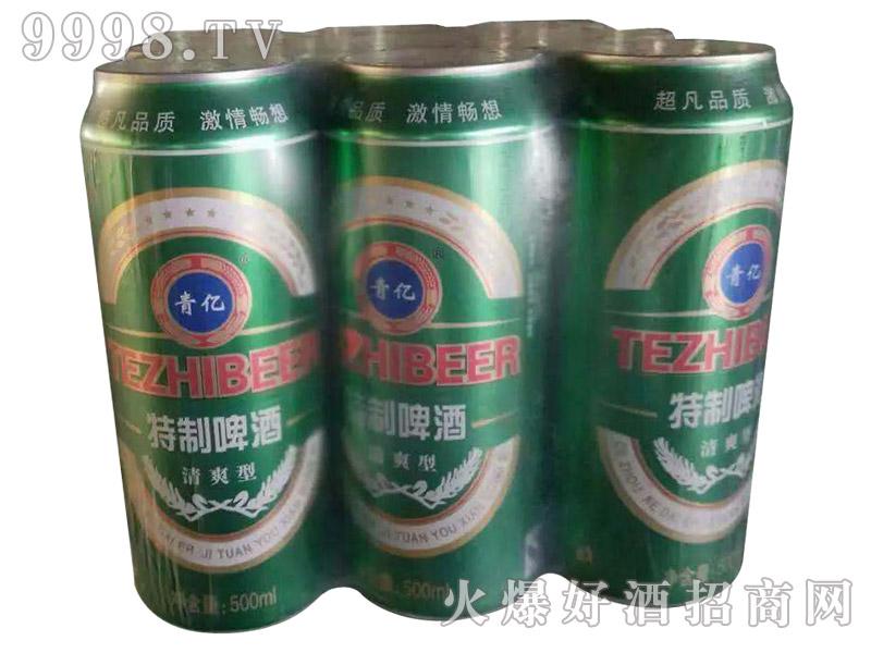 青亿特制啤酒清爽型酒