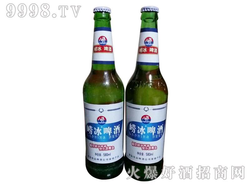 崂冰啤酒580ml