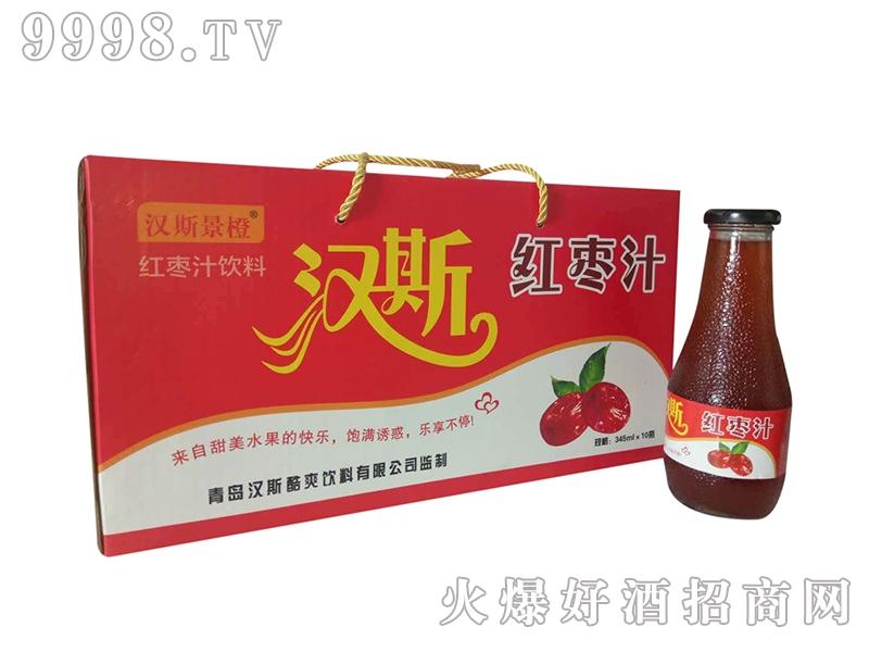 汉斯红枣汁饮料