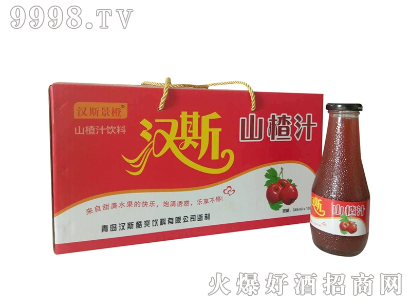 汉斯山楂汁饮料