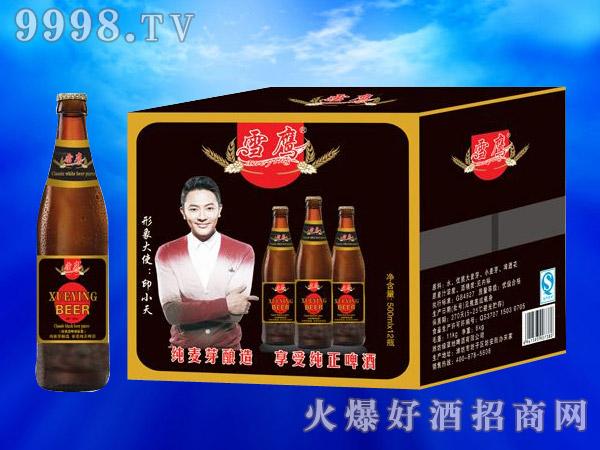 雪鹰经典黑啤酒原浆500ml×12瓶