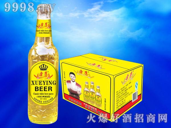 雪鹰经典白啤酒原浆330ml(黄箱)