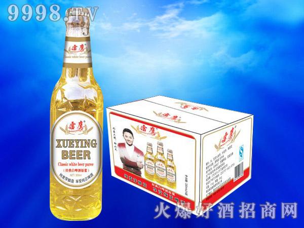 雪鹰经典白啤酒原浆330ml(白箱)