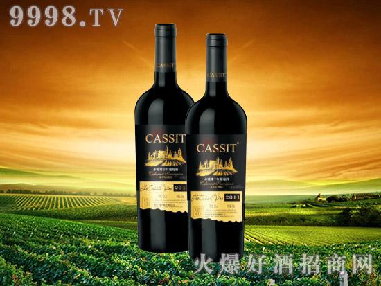 青岛卡斯特25年赤霞珠干红葡萄酒