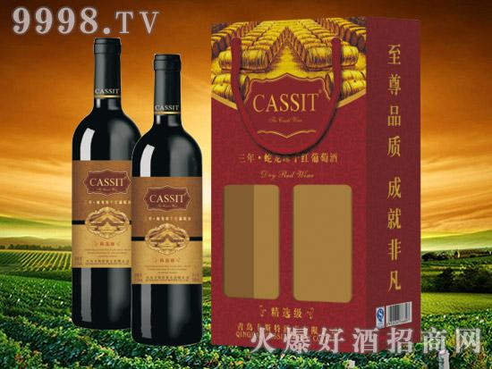 青岛卡斯特三年蛇龙珠干红葡萄酒礼盒