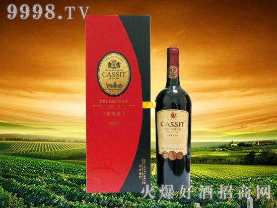 青岛卡斯特美露窖藏干红葡萄酒