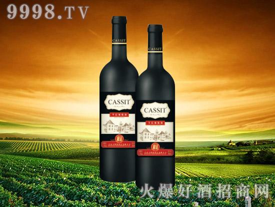 青岛卡斯特极品干红葡萄酒