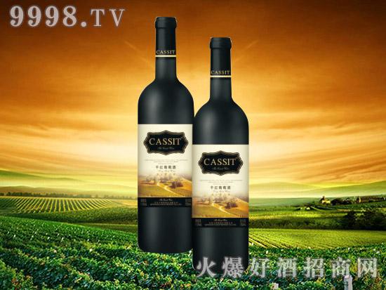 青岛卡斯特五星级干红葡萄酒