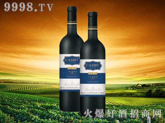 青岛卡斯特蓝宝级干红葡萄酒