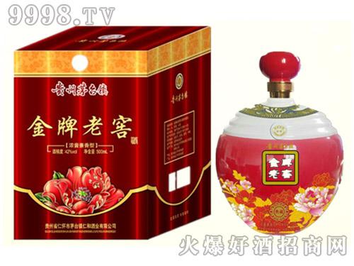 贵州茅台镇金牌老窖酒