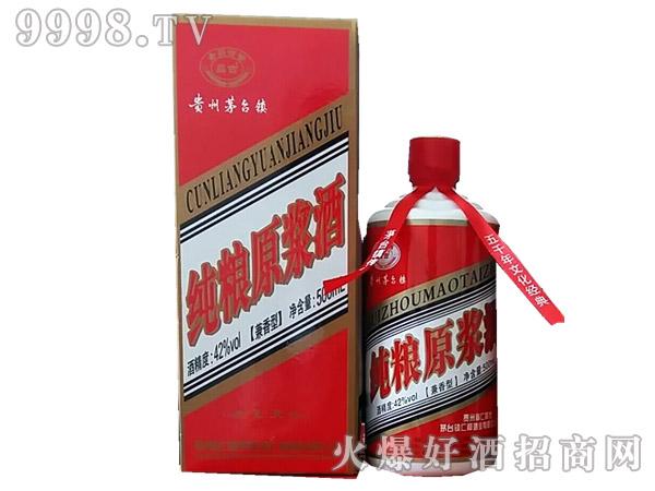 贵州茅台镇纯粮原浆酒42°