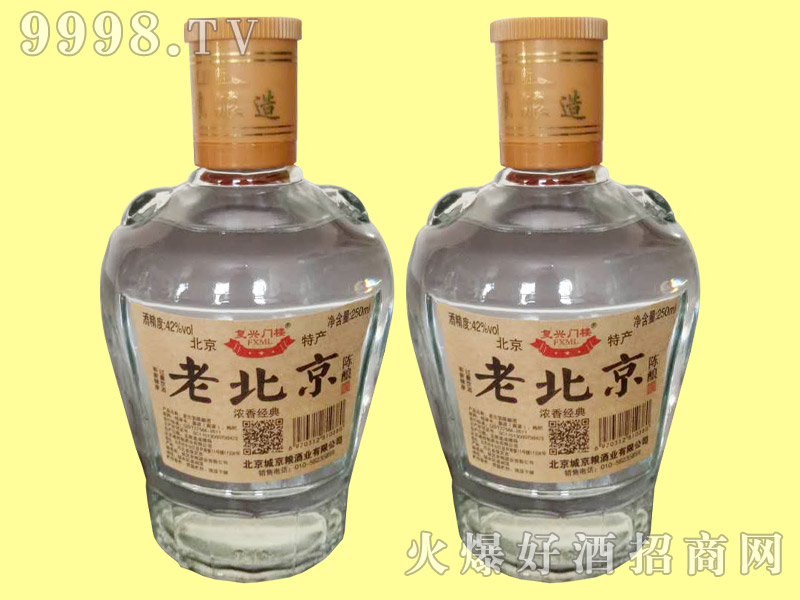 复兴门楼老北京陈酿酒250ml
