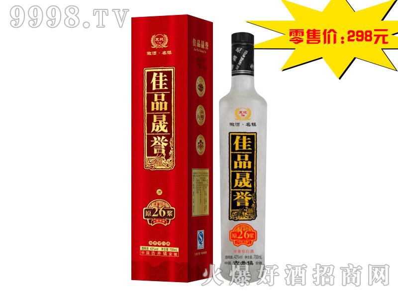 佳品盛誉酒原浆26