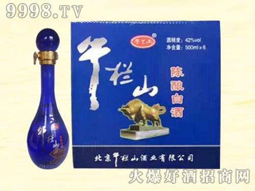 午拦山陈酿白酒蓝礼盒装