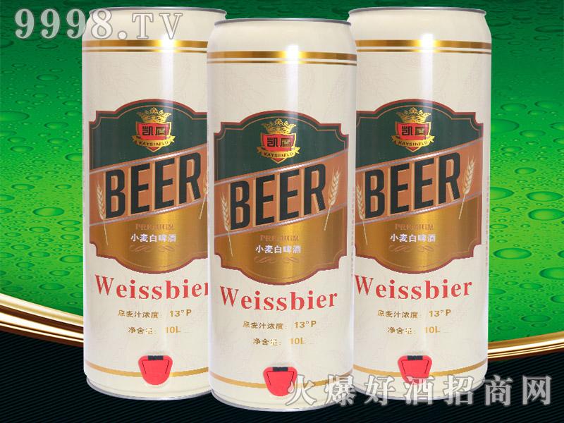 凯盾小麦白啤酒10L