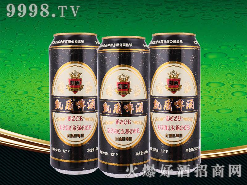 凯盾自酿黑啤酒500ml