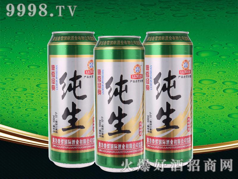 鲁雪经典纯生啤酒10°500ml