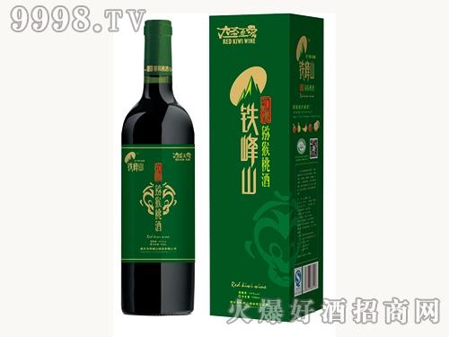 铁峰山红心猕猴桃酒(大圣至爱)