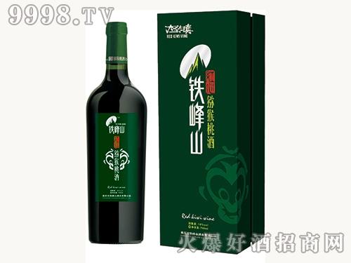 铁峰山红心猕猴桃酒(大圣归真)