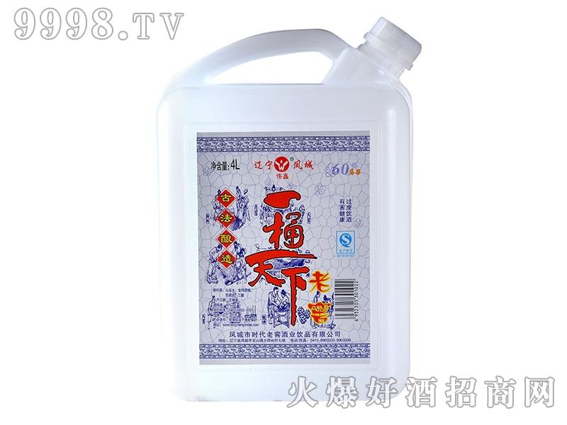凤城时代老窖酒一桶天下40° 4L