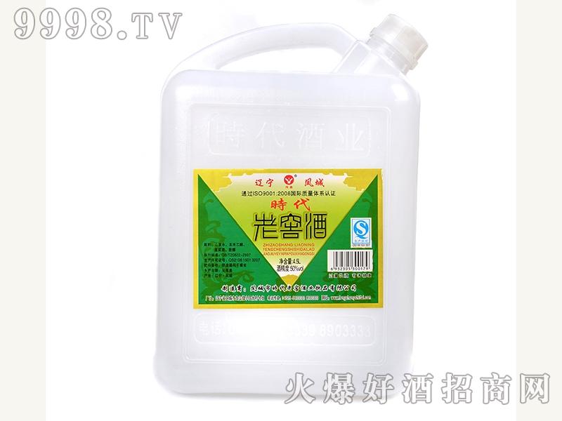 凤城时代老窖酒50度 4.5L