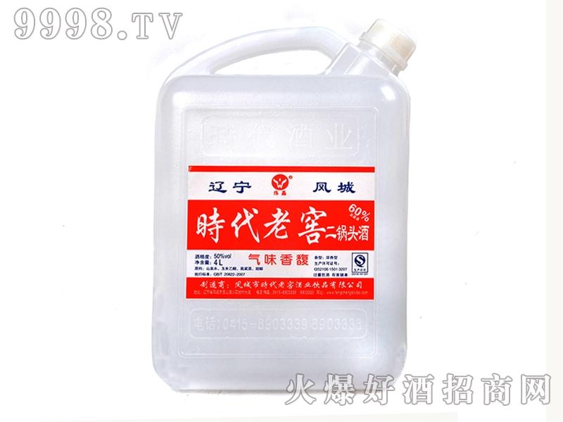 凤城时代二锅头酒50° 4L