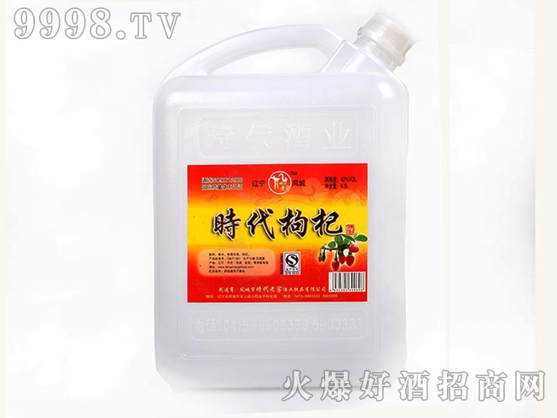 凤城时代枸杞酒42°4.5L