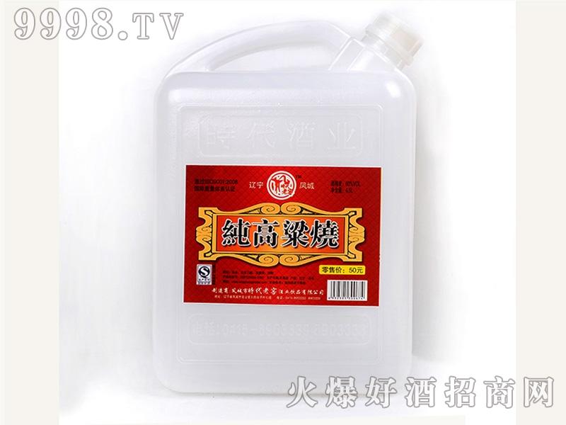 凤城时代纯高粱烧酒60度4.5L