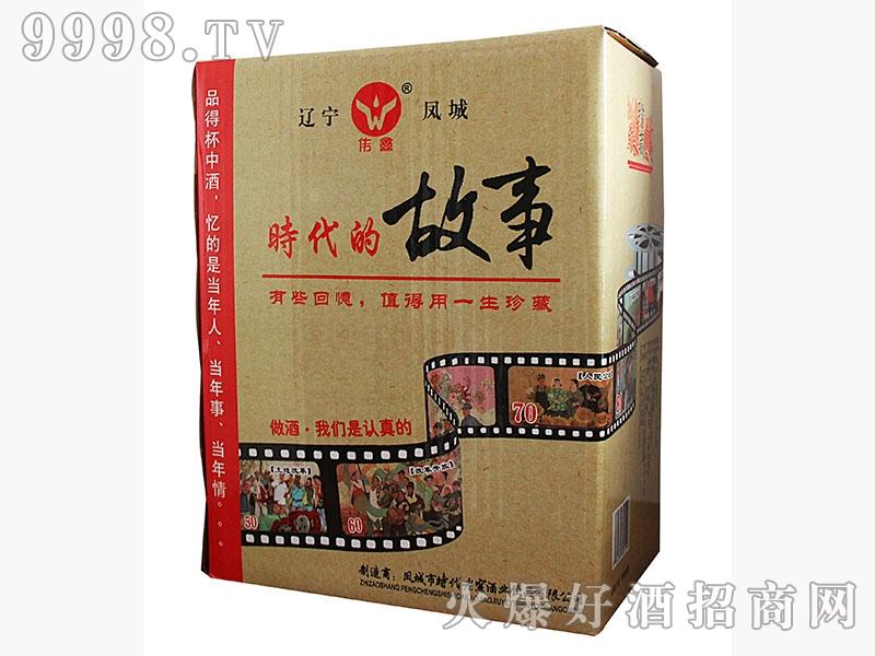 凤城时代酒时代的故事 42度52度 500ml